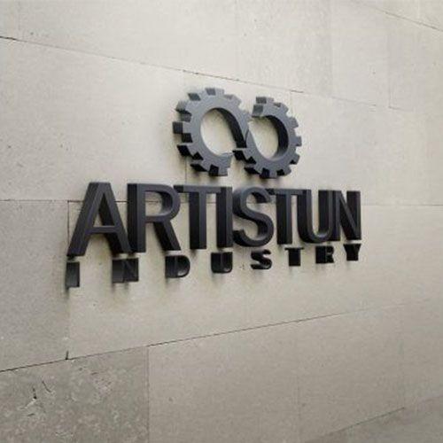 شرکت آرتیستون صنعت